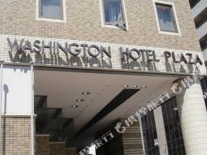 靜岡北華盛頓酒店(Shizuoka Kita Washington Hotel Plaza)