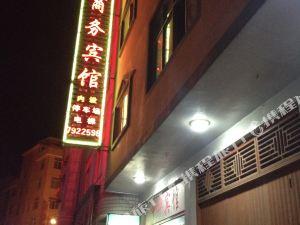 樂業中華商務賓館