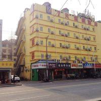 7天連鎖酒店(上海徐家彙龍漕路地鐵站店)酒店預訂