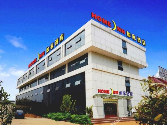 Home Inn (Kunming Economic Development Zone Changhong Road)