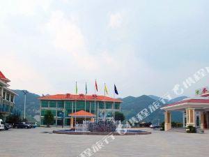 青州泰和國際飯店