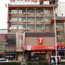 7天優品酒店(張掖汽車西站店)(原客運站店)