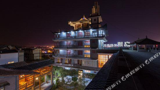 Gaobo Garden Hotel