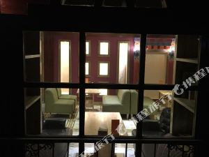 拉薩若·初見青年酒店
