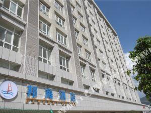 臨滄邦海酒店