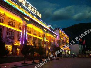 巴塘鵬城·迎賓大酒店