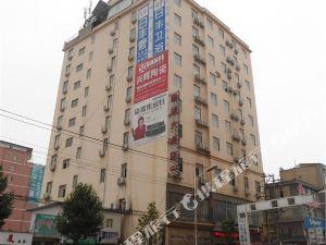 威寧閩浙大酒店