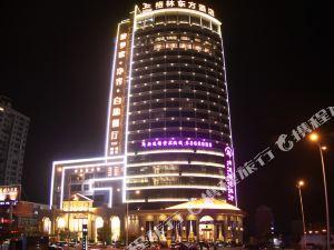 格林東方酒店(淮南廣場路店)
