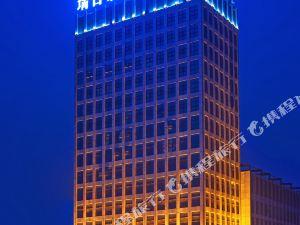 鄭州瑞吉豪悅國際酒店