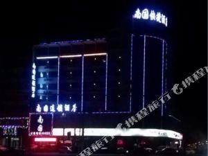 虞城南國快捷酒店