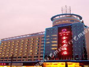 邵陽金龍大酒店