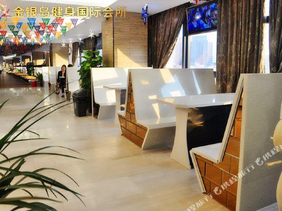 東莞金銀島國際大酒店(Treasure Island Hotel)健身娛樂設施