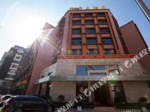 蒙自綠寶錦華大酒店