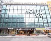 吉隆坡富都99酒店