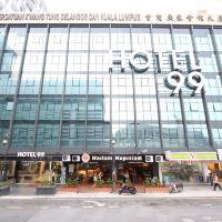 吉隆坡唐人街99酒店酒店預訂