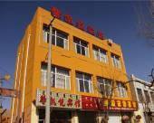 杭錦後旗馨凱悅賓館