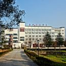 泰軒溫泉大酒店(宜春明月山店)