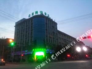 黃梅樂居快捷酒店
