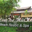 美奈竹村海灘度假酒店(Bamboo Village Beach Resort Mui Ne)