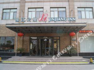 錦江之星(上海川沙華夏東路地鐵站旅遊度假區店)(Jinjiang Inn (Shanghai Chuansha Huaxia East Road Metro Station Tourist Resort))
