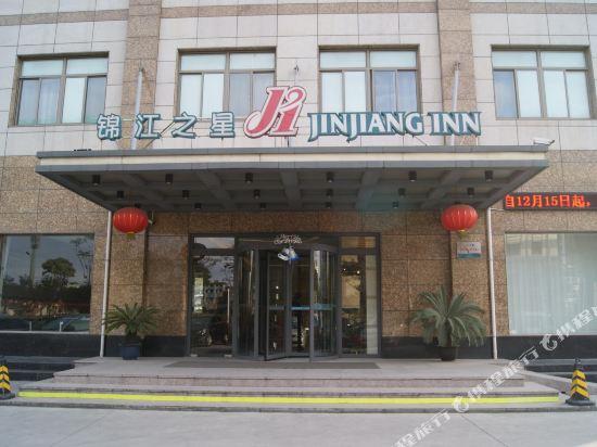 Shanghai Jinjiang Inn Hotels