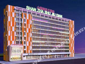 洛陽山楂樹巢藝酒店
