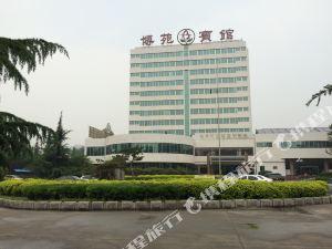 淄博市委黨校博苑賓館
