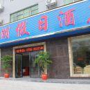 資興東江湖假日酒店