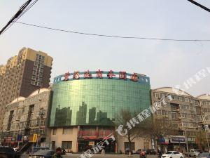 涿州碧源池商務酒店