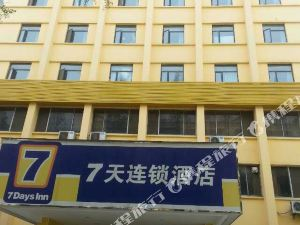 7天連鎖酒店(隨州交通大道鹿鶴店)