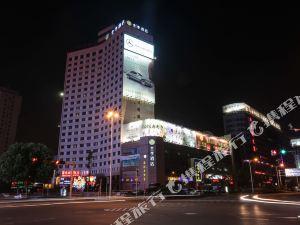 全季酒店(青島香港中路店)