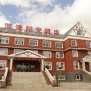 阿爾山河灣陽光酒店