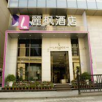 麗楓酒店(杭州西湖湖濱店)酒店預訂