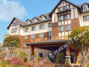 株洲云龍云谷酒店