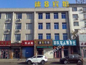 蛟河速8賓館