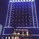 哈密錦江科技精品酒店