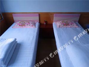 潞城雲龍旅館
