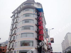 7天連鎖酒店(凱里羅漢山公園店)(原環城東路店)