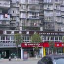 簡陽君逸商務酒店