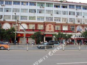 營山富僑賓館
