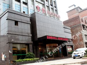上栗京都主題商務酒店