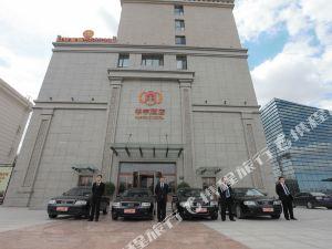 大慶華豐酒店