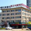 清沐連鎖酒店(巢湖長江東路店)