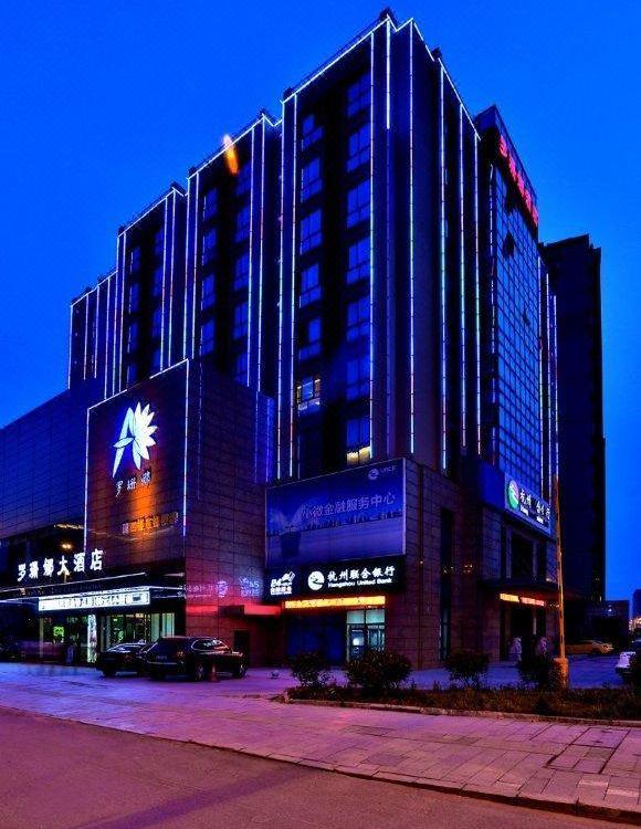 杭州羅珊娜大酒店Luoshanna Hotel