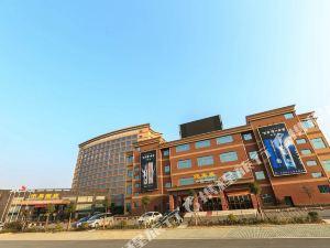 紅安宇晟酒店
