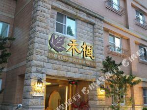 嘉義阿里山禾楓別墅(Ho Fong Villa Hotel)