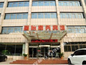 鄒平馨怡商務賓館