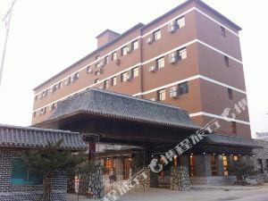 韓帝酒店(撫順北站店)