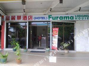 古晉富麗華住宿屋酒店(Furama Lodging House Kuching)