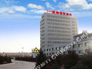 烏海懿峰國際大酒店
